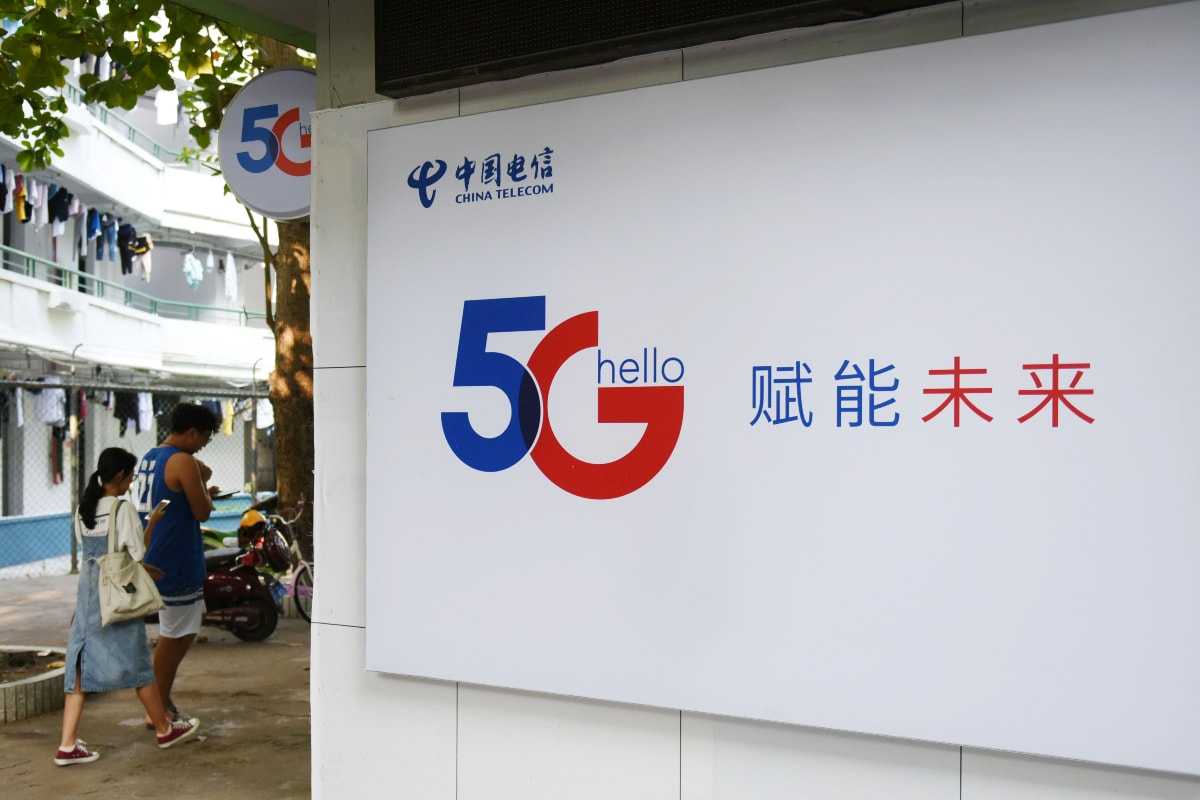 US Agencies Back Revoking Ability of China Telecom to Operate in US