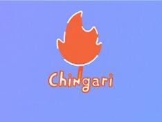 Chingari App की चांदी, 22 दिन में 1 करोड़ से ज़्यादा बार डाउनलोड