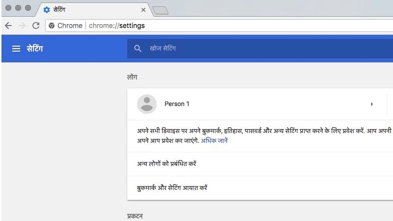 Google Chrome will automatically download news articles for offline reading