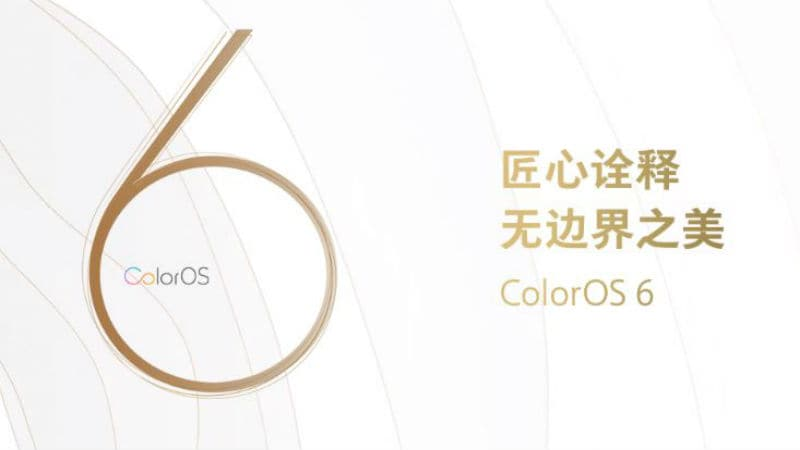 Oppo ColorOS 6.0 With Revamped 'Borderless' UI, Machine Learning Capabilities, and More Launched