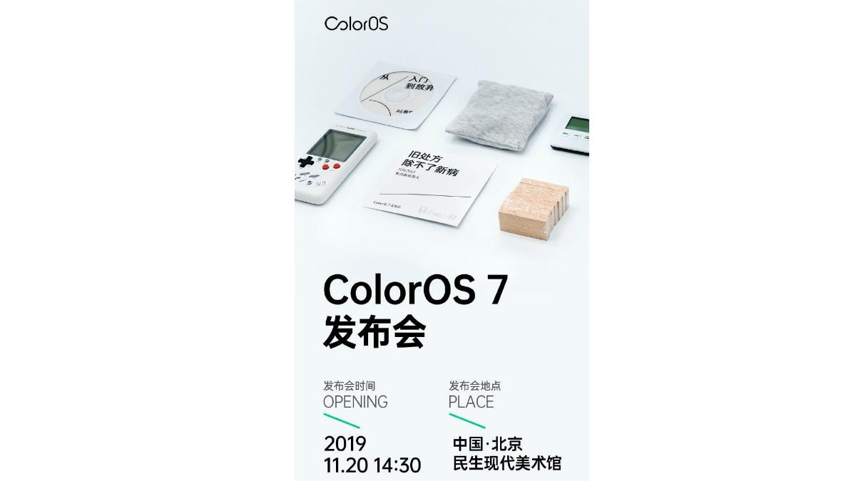coloros 7 teaser weibo ColorOS 7