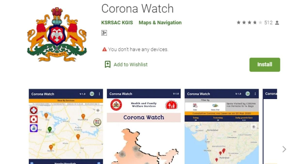 coronawatch main Corona Watch