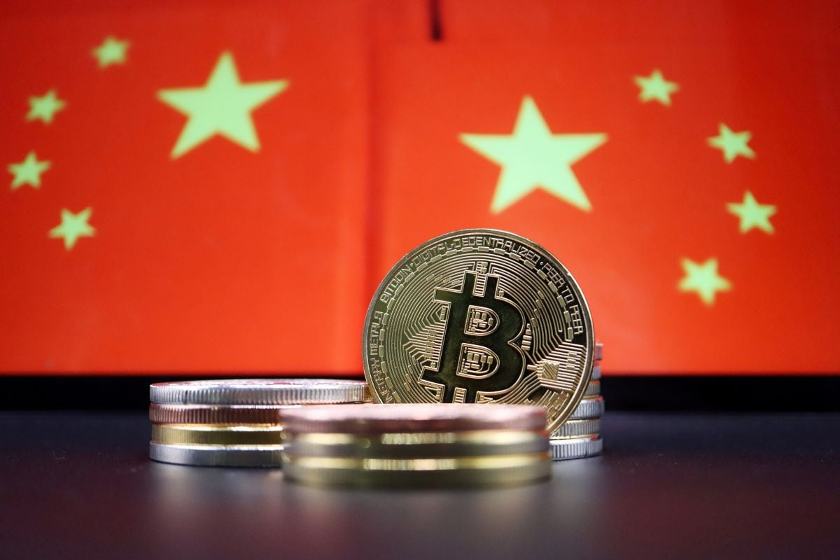 Cryptocurrency-Related Weibo Accounts Blocked by China Amid Crackdown on Bitcoin Trading, Mining