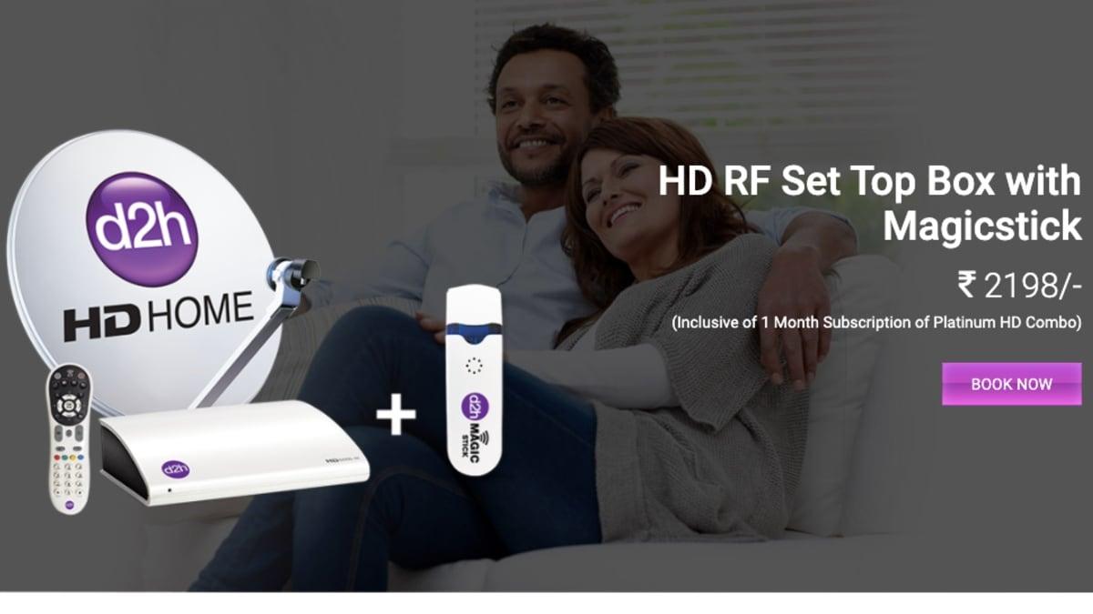 D2h HD RF सेट-टॉप बॉक्स के साथ मैजिक स्टिक कॉम्बो ऑफर 2,198 रुपये में
