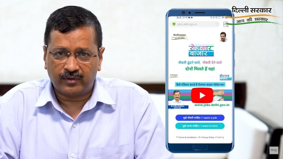 Delhi Chief Minister Arvind Kejriwal Launches Job Portal for Recruiters, Applicants