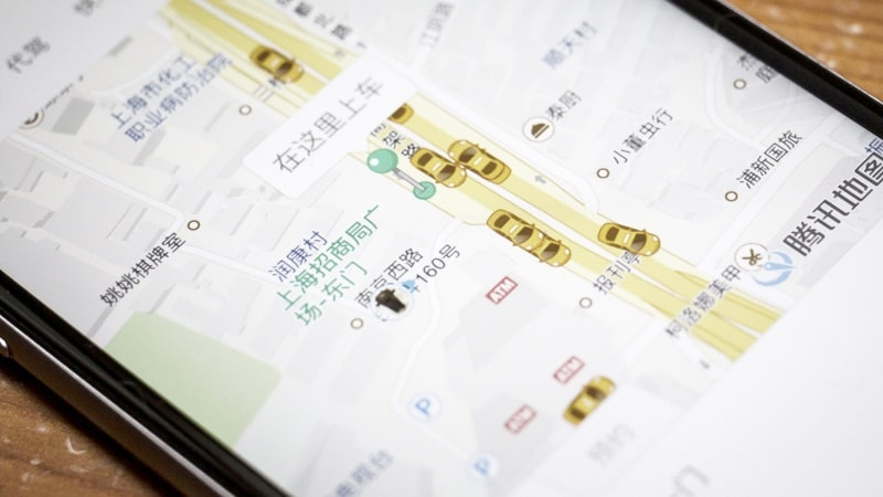 Didi completes $5.5 billion raise, Gett gets Juno