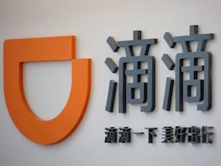 Didi Chuxing Said to Enter Mexico Next Year