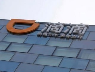 Chinese Ride-Hailing Firm Didi Announces Reorganisation Plan to Address Safety