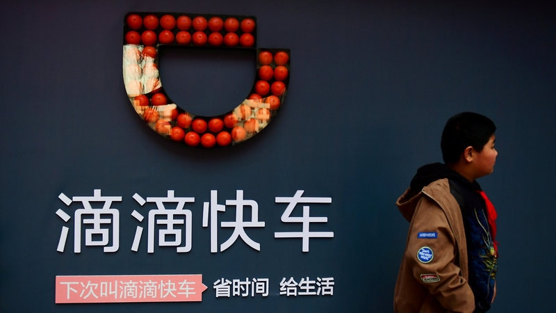 Didi-Owned Apps Ordered to Be Taken Down in China Over Personal Data Collection Violation