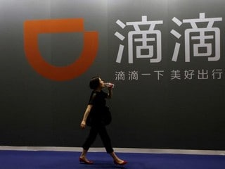 China's Didi Chuxing Sets Up Electric Car-Sharing Platform