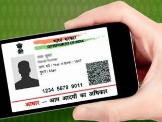 Aadhaar Update History Feature Now Available to Download