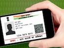आधार कार्ड की डिजिटल कॉपी ऑनलाइन डाउनलोड करने का तरीका जानें, Download Aadhaar Card Online in Hindi