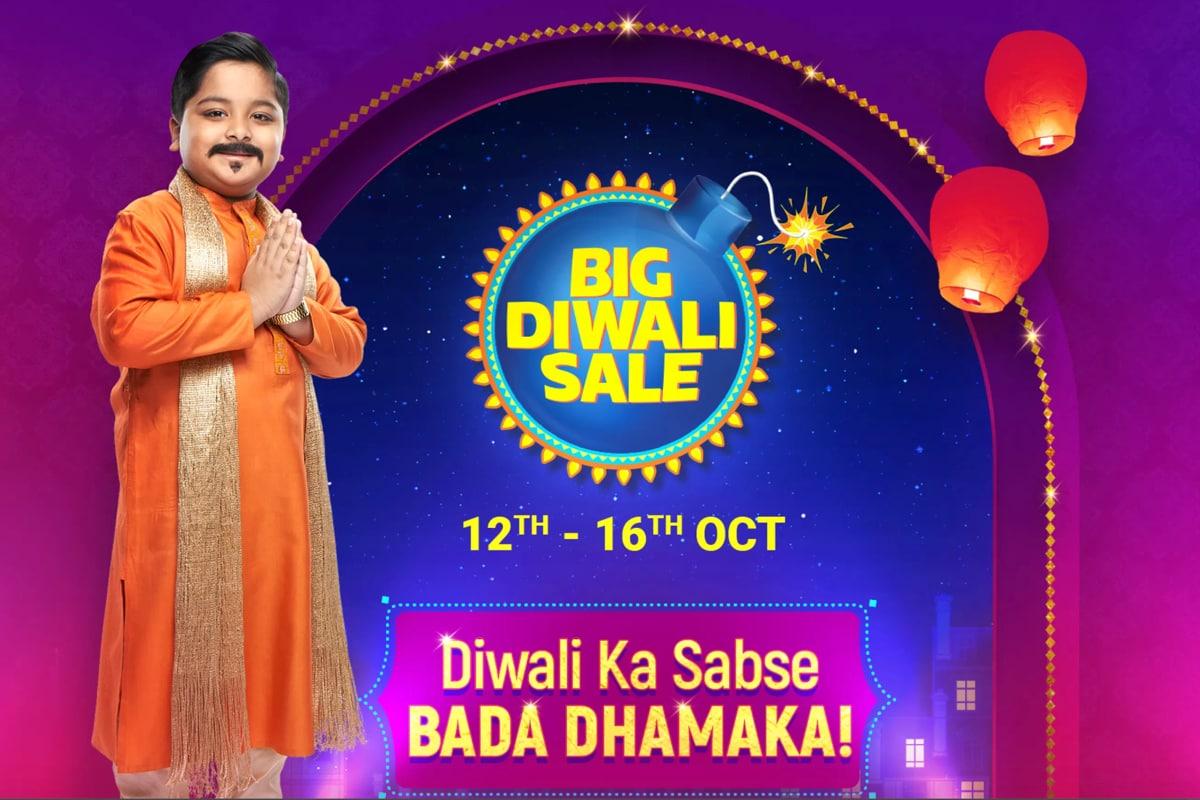 Flipkart Big Diwali Sale 12 अक्टूबर से, मोबाइल और इलेक्ट्रॉनिक प्रोडक्ट पर मिलेगी छूट