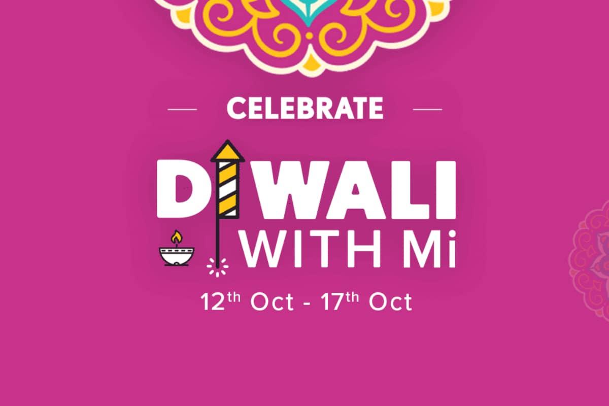 শুরু হল Diwali With Mi Sale: বিভিন্ন Xiaomi প্রোডাক্টে মিলছে দেদার ছাড়