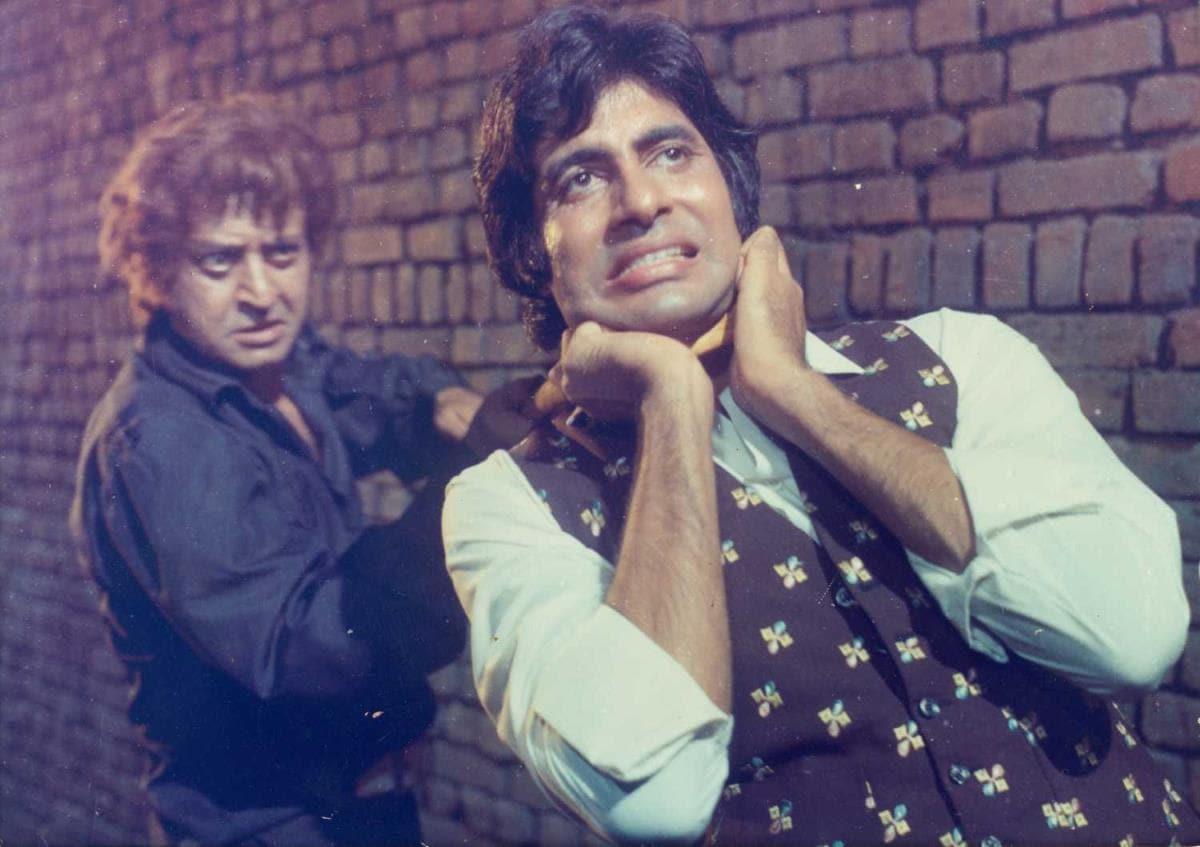 Mubi India February 2020 Releases: Don, Chupke Chupke, Mera Naam Joker Among 56 Movies