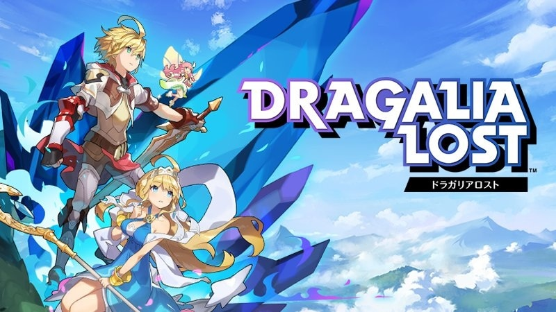 Draglia Lost Is Nintendo's Next Mobile Game, Out September 27
