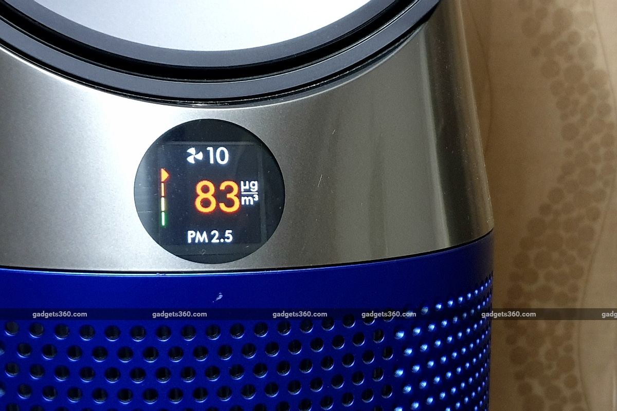 dyson pure hot cool air purifier lcd panel gadgets 360 Dyson Pure Hot Cool Air Purifier