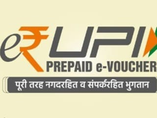 e-RUPI: Everything You Need to Know About the Digital Payment Solution Launching Today