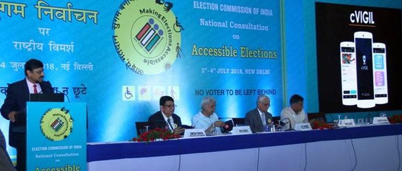 ec cvigil EC of India