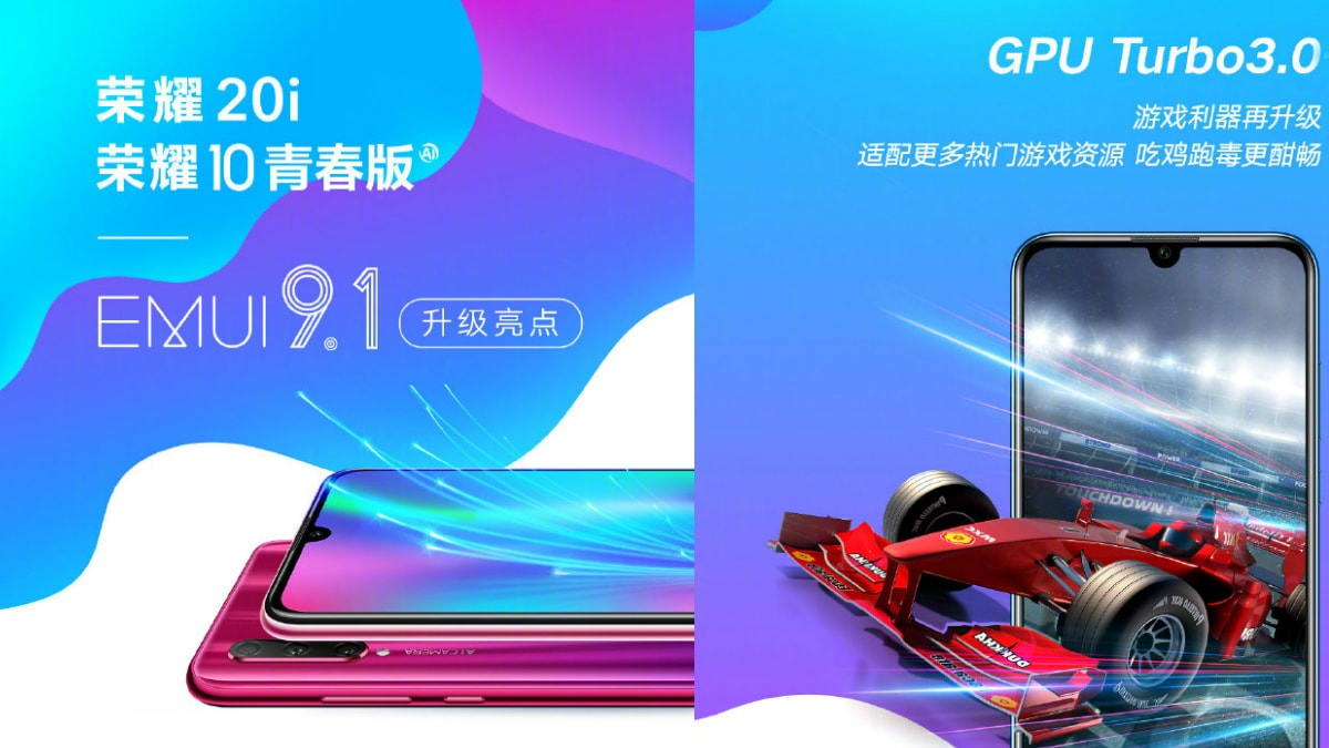 Honor 20i, Honor 10 Lite EMUI 9.1 Update Starts Rolling Out, Brings GPU Turbo 3.0 and Video Ringtones