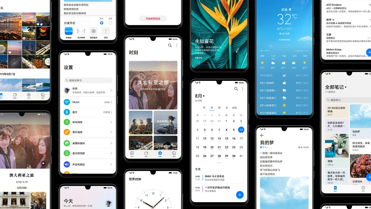 EMUI 10 Beta to Reach Huawei Mate 20, Mate 20 Pro, and Other Mate 20-Series Phones in Late September: Report