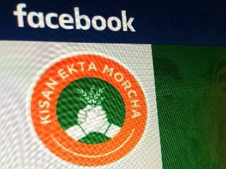 Facebook Provides Clarification on Why It Pulled 'Kisan Ekta Morcha' Page for Hours