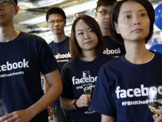 Facebook's New Paid Leave Policy Isn't Just for Moms and Dads