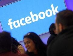 Facebook के मासिक यूज़र बढ़े लेकिन कम समय बिता रहे