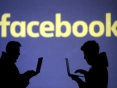 Facebook Shuts Dozens of Myanmar Accounts Over 'Inauthentic Behaviour'