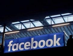Facebook अकाउंट को ऐसे करें हमेशा के लिए डिलीट