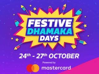 Flipkart Festive Dhamaka Days सेल 24 अक्टूबर से