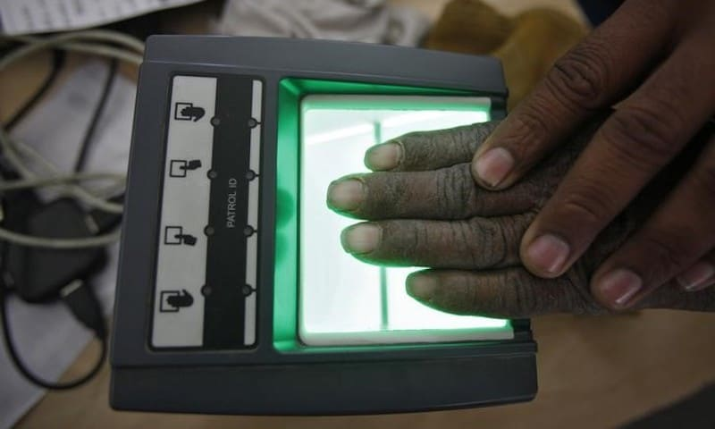 Aadhaar Leak: 210 Government Sites Found Displaying Personal Details, Says Chaudhary