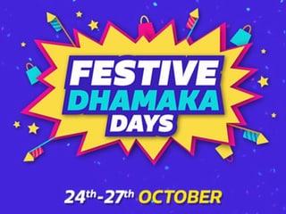 Flipkart Festive Dhamaka Days Sale शुरू, स्मार्टफोन पर मिल रही है बंपर छूट