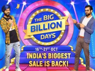 Flipkart Big Billion Days सेल का ऐलान, 16 अक्टूबर से शुरू होगी छह दिवसीय सेल
