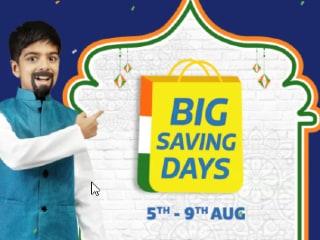 Flipkart Big Saving Days Sale : 5 अगस्त से होगी शुरू! मोबाइल, इलेक्ट्रोनिक्स, TV और अप्लायंसेज पर 80% तक की छूट!