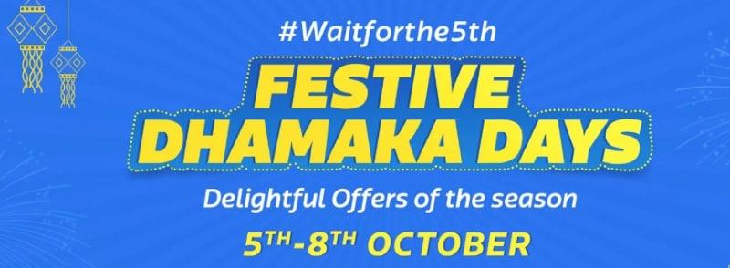 Flipkart Festive Dhamaka Days की शुरुआत 5 अक्टूबर से