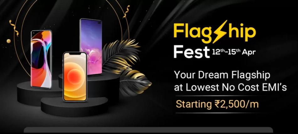 Flipkart Flagship Fest Sale शुरू: iPhone 12, LG Wing जैसे प्रीमियम फोन पर मिल रहा बंपर डिस्काउंट
