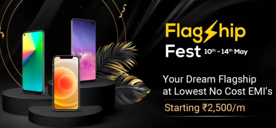 Flipkart Flagship Fest सेल में Mi 10T, Samsung Galaxy F62 समेत कई मोबाइल पर बंपर डिस्काउंट