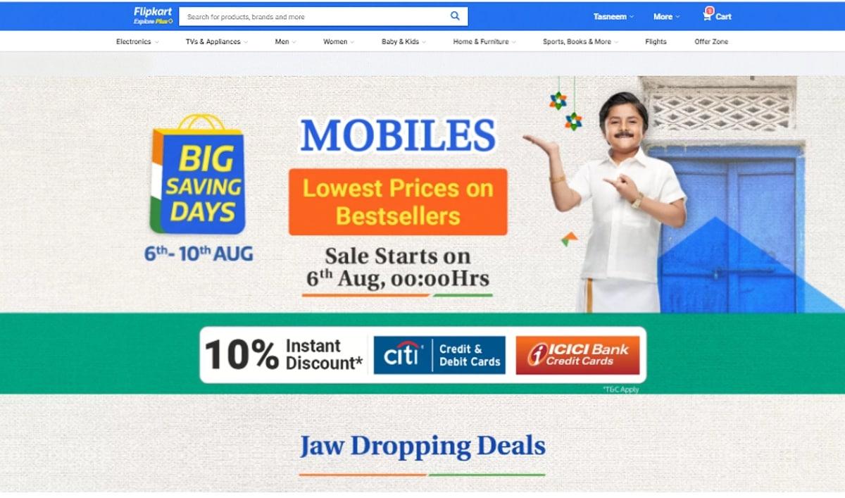 Flipkart's Big Saving Days Sale Image