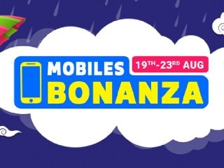 Flipkart Mobiles Bonanza सेल शुरू: Poco M3, Moto G60, iPhone 12 mini जैसे फोन्स पर बंपर डिस्काउंट