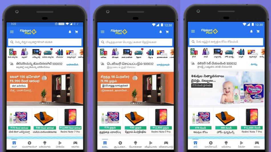 Flipkart Now Supports Kannada, Tamil, Telugu Languages to Reach New Customers