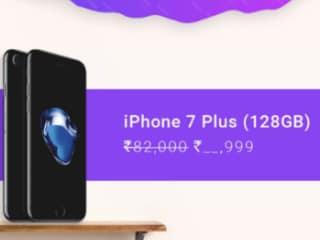 फ्लिपकार्ट ड्रीम फोन सेल ऑफरः कई स्मार्टफोन पर मिलने वाली है छूट