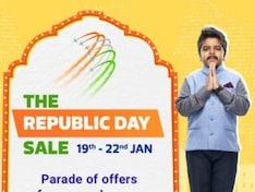 Flipkart Republic Day Sale 2020 का हुआ आगाज़, ग्राहकों को मिल रहे हैं कई ऑफर्स