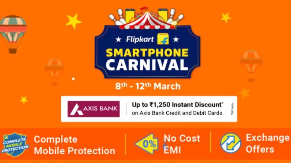 Flipkart Smartphone Carnival सेल में मोबाइल पर बंपर छूट, बैंक और EMI ऑफर का फायदा भी