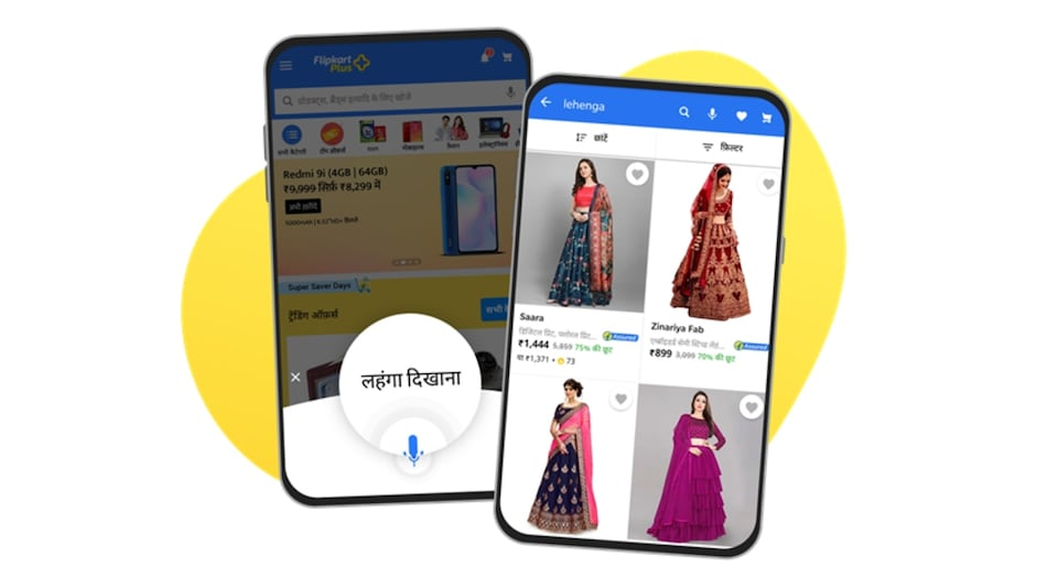 Flipkart Voice Search Launched in Hindi and English to Let Customers Make Purchases Through Speech