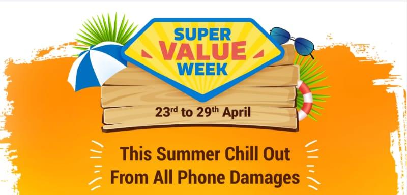 Flipkart Super Value Week का आगाज़ 23 अप्रैल से, मिलेगा अतिरिक्त एक्सचेंज डिस्काउंट
