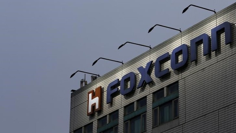 Foxconn Joint Venture to Build $8.8 Billion LCD Plant in China