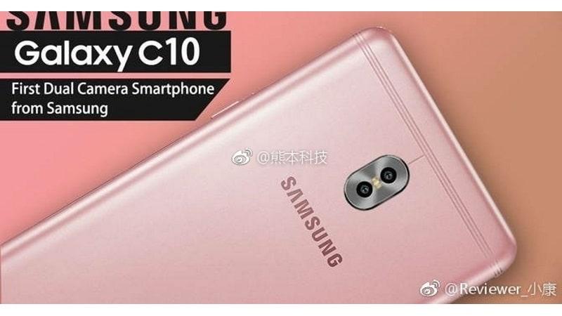 सैमसंग गैलेक्सी सी10 होगा कंपनी का पहला डुअल कैमरा फोन, लीक तस्वीर से खुलासा