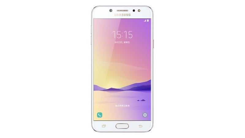 Samsung Galaxy C8 Is the Latest Phone With Facial Recognition, Dual Cameras on the Back