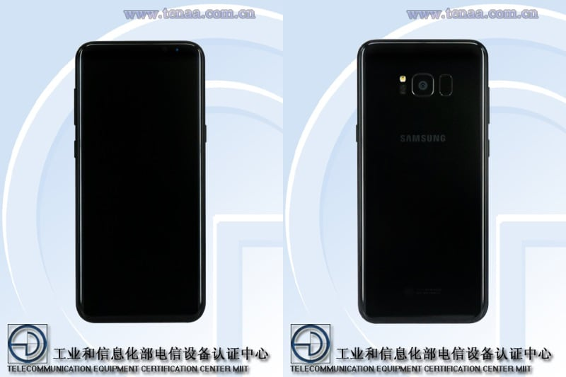 Samsung Galaxy Note 8 4GB RAM Variant Spotted on TENAA, Flouting 8GB RAM Rumours